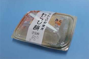 わらび餅(トレー入) 150g